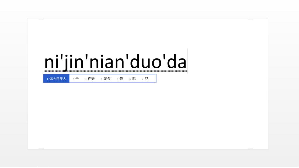 Chinesische Schriftzeichen am Computer schreiben