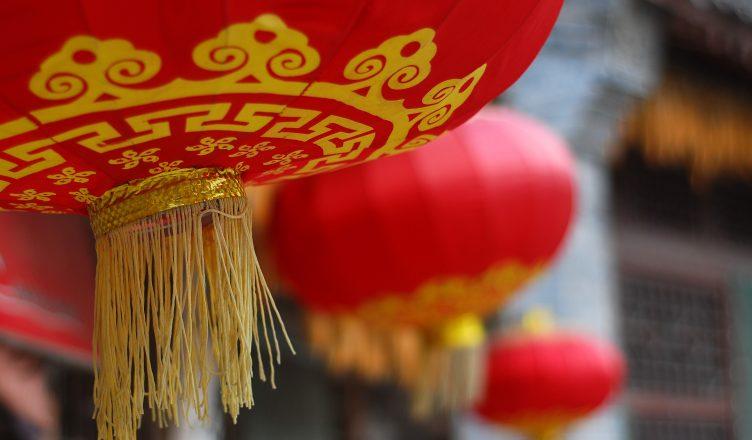 Chinesisch lernen in Nanjing