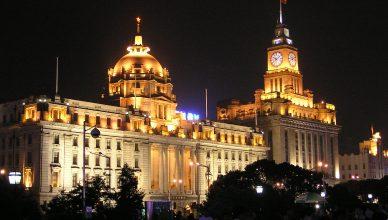 Chinesisch lernen in Shanghai